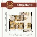 2-D户型 3+1房两厅两卫 127.66㎡