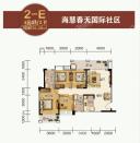 2-E户型 四房两厅两卫 134.28㎡