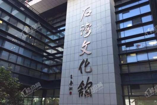 金地·柏悦府石湾文化馆