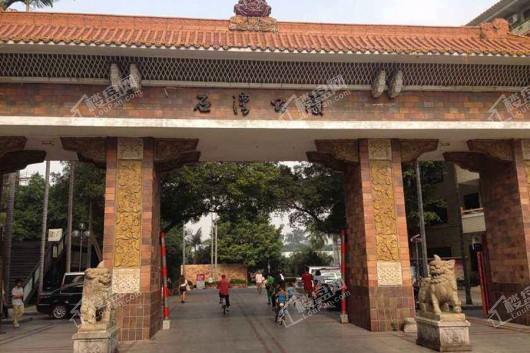 金地·柏悦府石湾公园