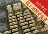 阳光城愉景湾预计2019年底交楼