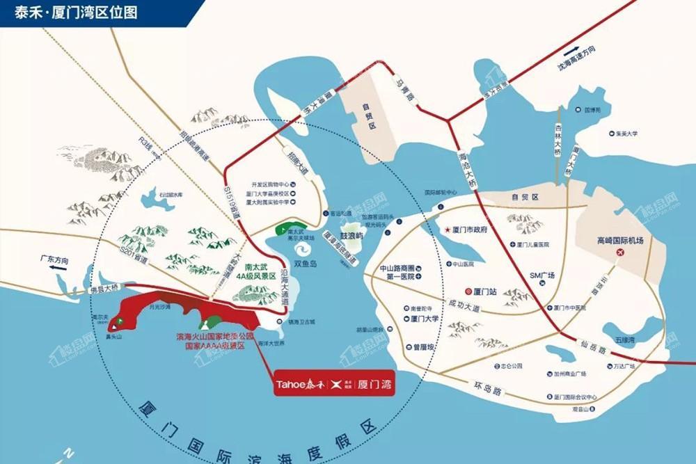 泰禾厦门湾位置图