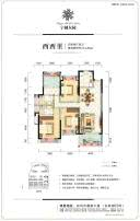 (高层)西西里-四房两厅两卫-134.88㎡