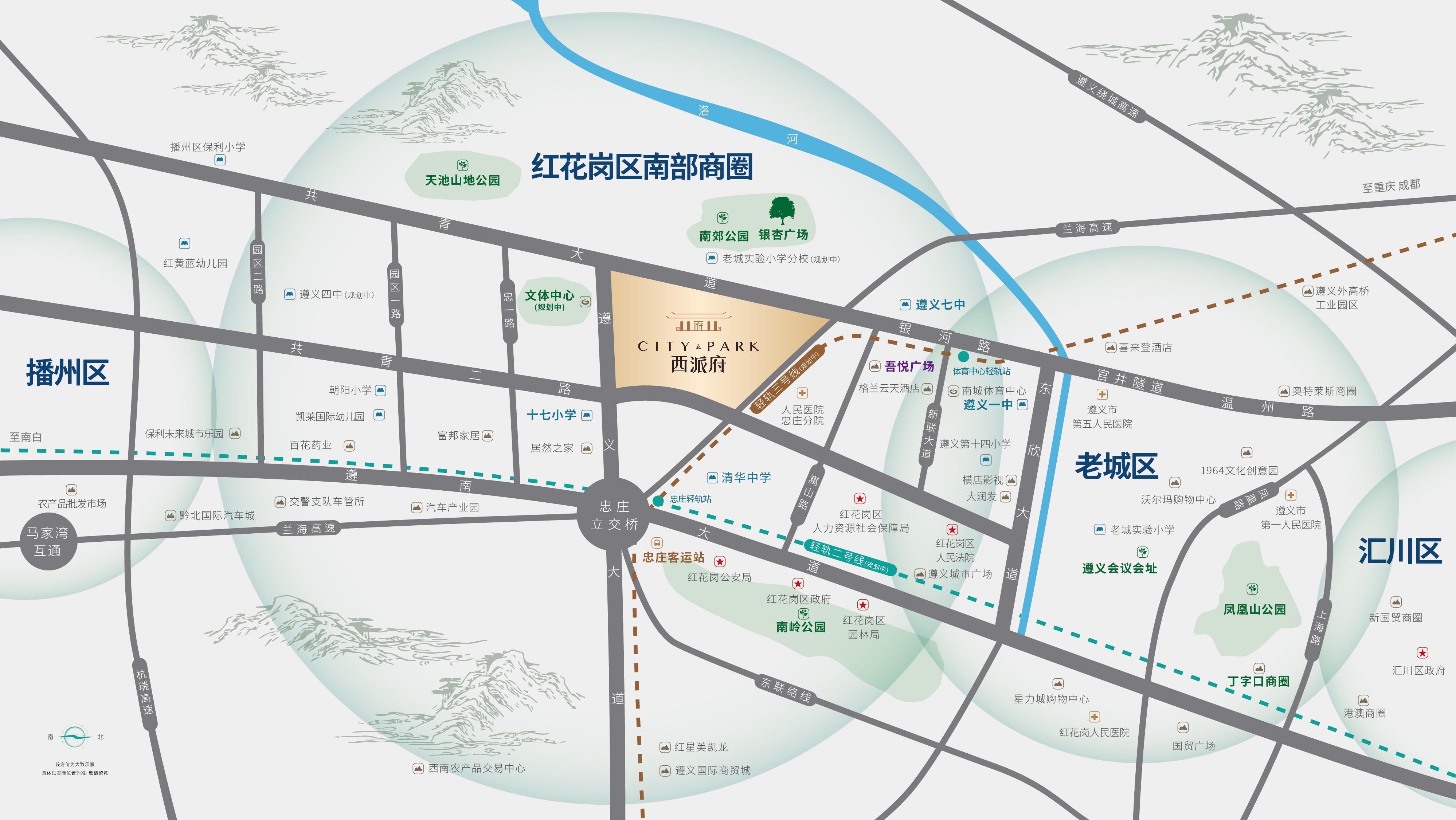 中国铁建·西派府位置图
