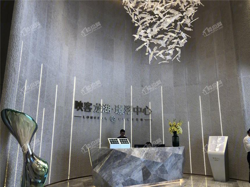 映客龙湖·璟翠中心实景图