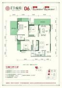 冠利幸福苑 3/4#楼06户型图