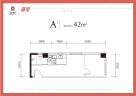 五矿新里42平一室一厅户型图