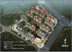 桂林国韵村