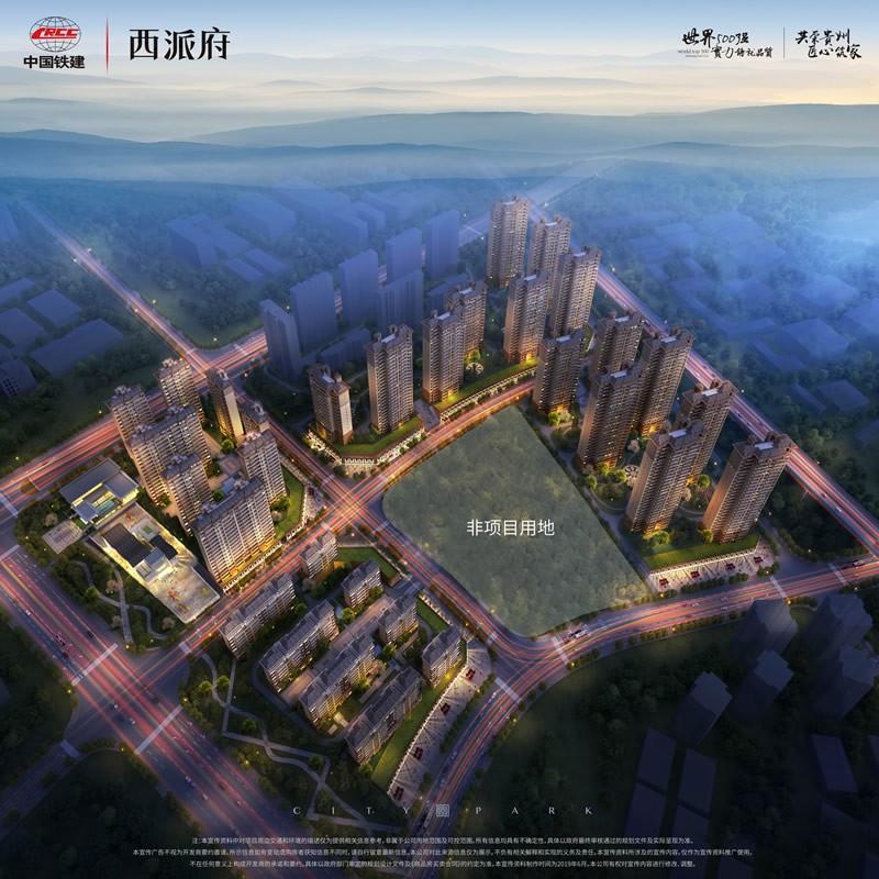 中国铁建·西派府效果图