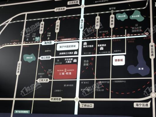 万城明珠交通图