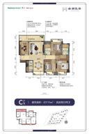 盛湖悦景1-8/10-13/16-22#楼C户型