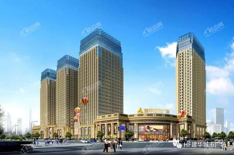 建华城市广场效果图