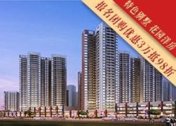 达鑫江滨新城