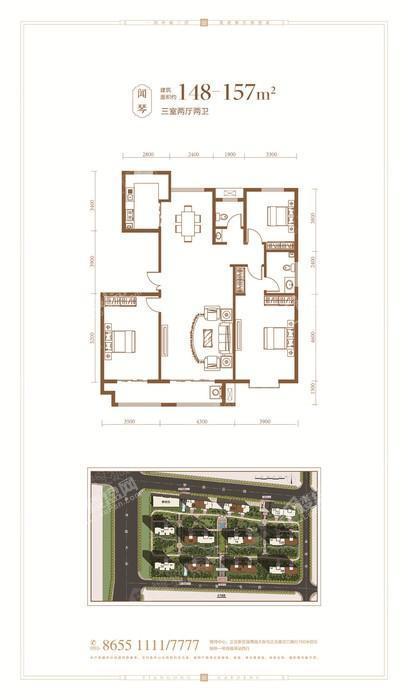 闻琴3室2厅2卫-148.0㎡