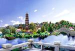 中国泸州故里情源国际养生养老基地