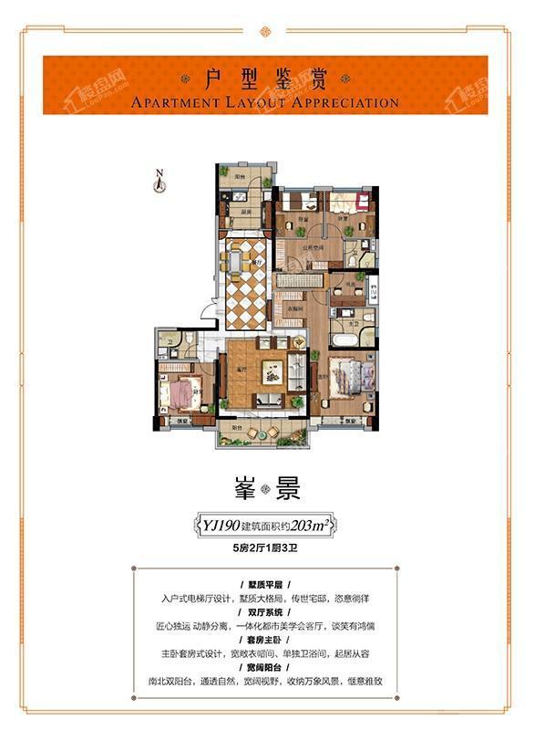 蚌埠碧桂园景YJ190建筑面积203㎡五房两厅一厨三卫