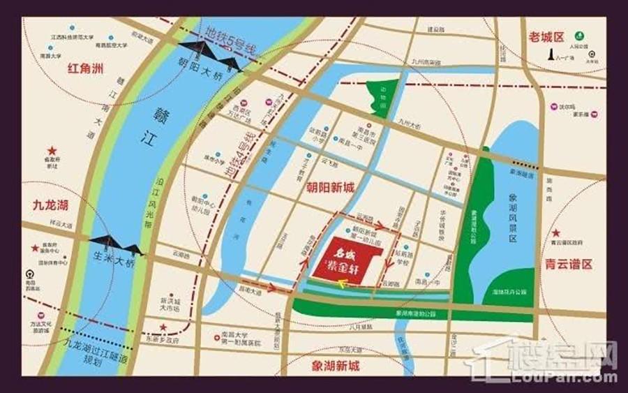 名城紫金轩位置图