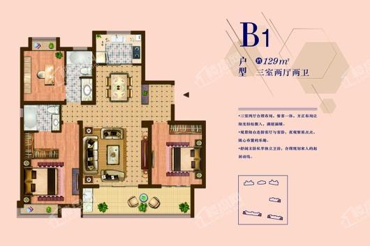 长江·天悦府户型图