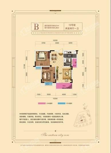 海上海国际城户型图