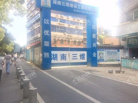 东塘SOHO实景图