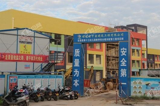 安溪弘桥世界城周边建筑中的安溪第十三幼儿园