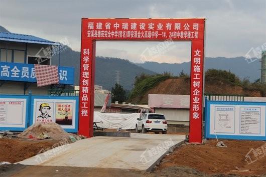 安溪弘桥世界城周边建设中的安溪金火高级中学