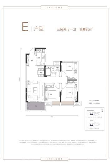 东原阅境E户型 3室2厅1卫1厨