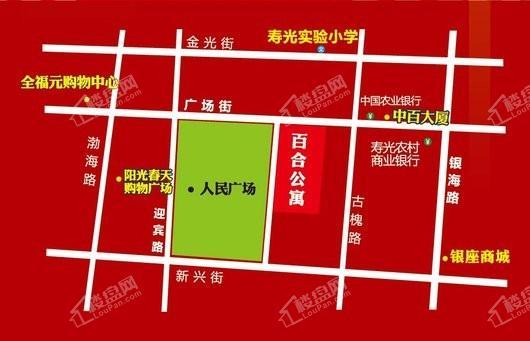 万华·百合公寓交通图