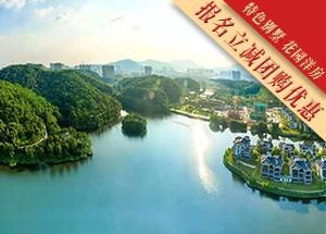 碧桂园·凤凰半岛