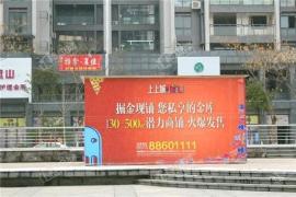 广弘新街口
