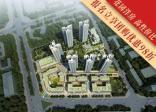 松湖悦府预计于2020年11月底1-6#交楼