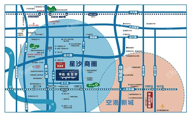 华远·海蓝郡(长沙)位置图