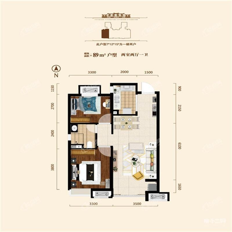 恒大绿茵小镇89平两室两厅一卫户型