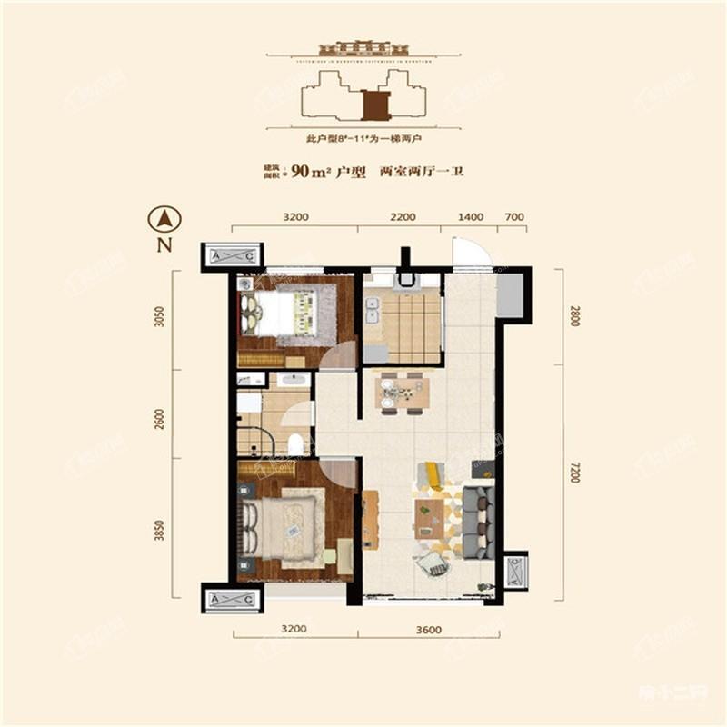 恒大绿茵小镇90平两室两厅一卫户型