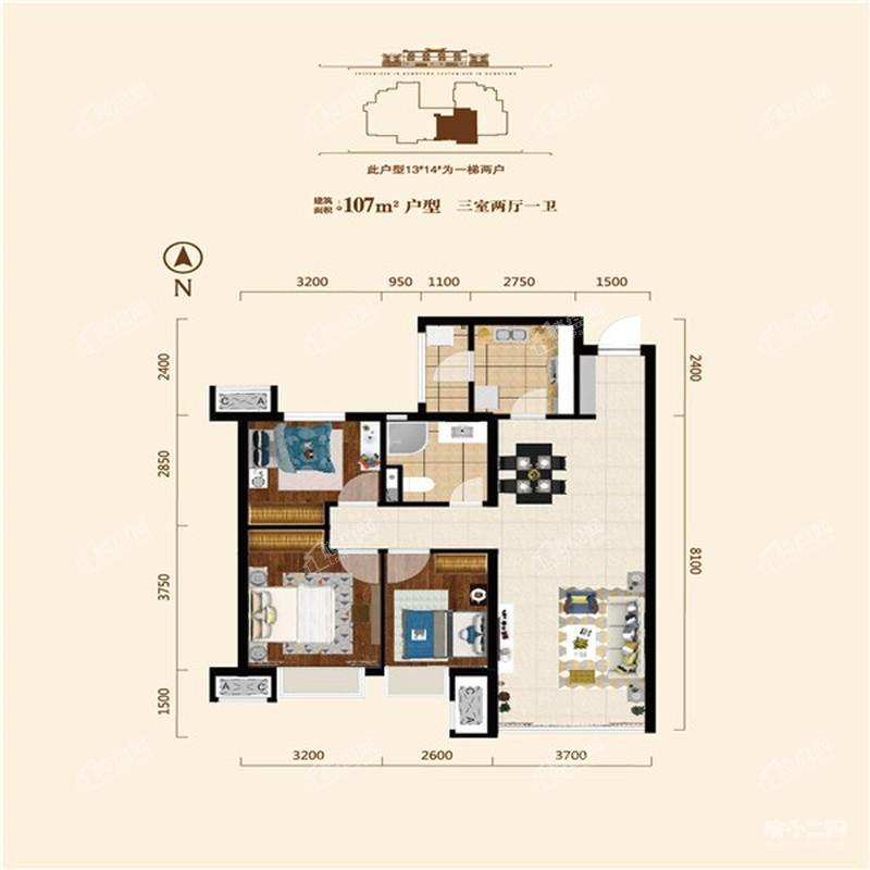恒大绿茵小镇107平三室两厅一卫户型