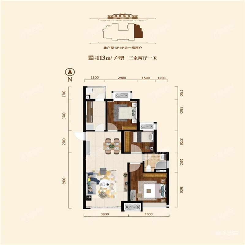恒大绿茵小镇113平三室两厅一卫户型