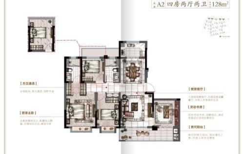 海尔产城创翡翠东方户型图
