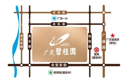 广灵碧桂园交通图