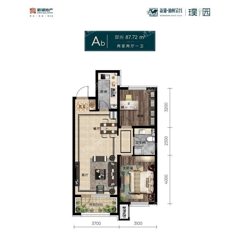 新湖仙林金谷璞园高层87.72平2室2厅1卫户型图