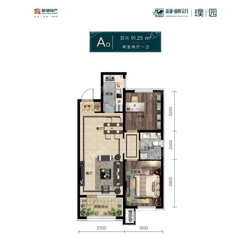 新湖仙林金谷璞园高层91.25平2室2厅1卫户型图