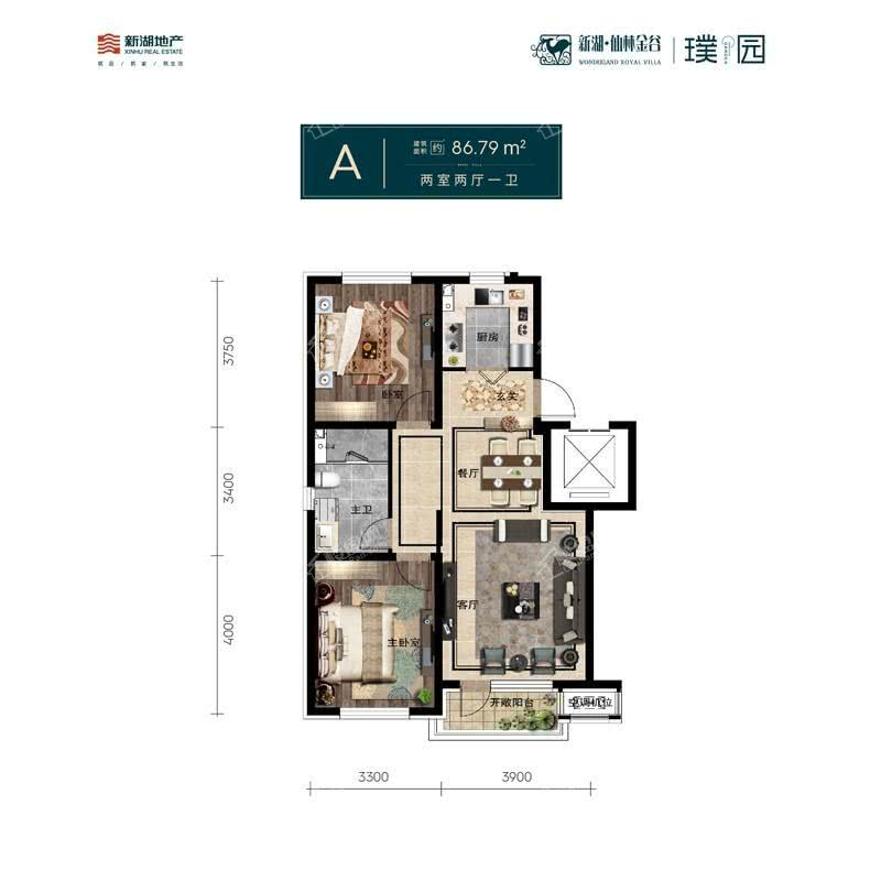 新湖仙林金谷璞园洋房86.79平2室2厅1卫户型图