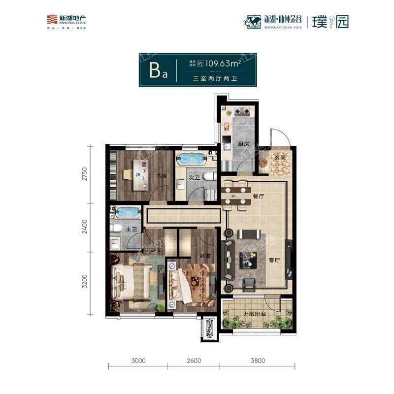 新湖仙林金谷璞园高层109.63平3室2厅2卫户型图