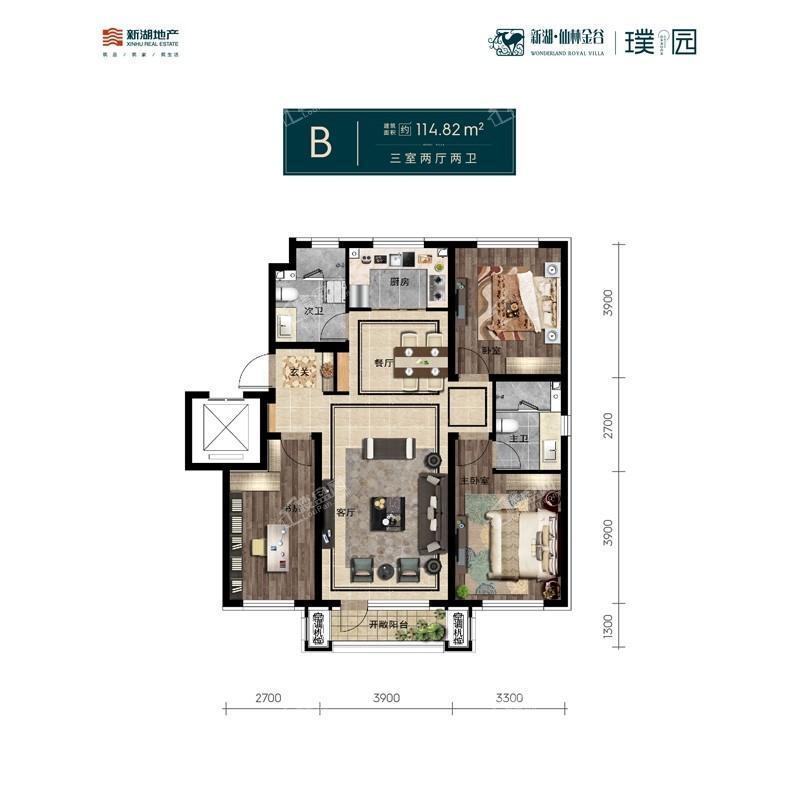 新湖仙林金谷璞园洋房114.82平3室2厅2卫户型图