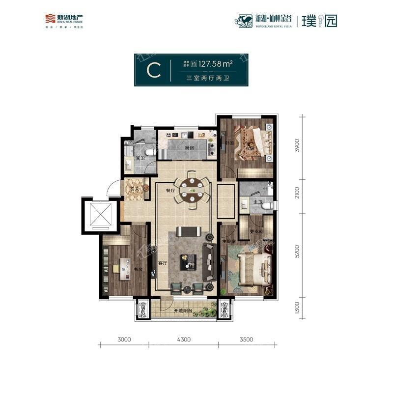 新湖仙林金谷璞园洋房127.58平3室2厅2卫户型图