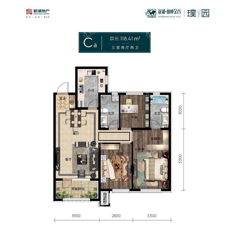 新湖仙林金谷璞园高层118.41平3室2厅2卫户型图