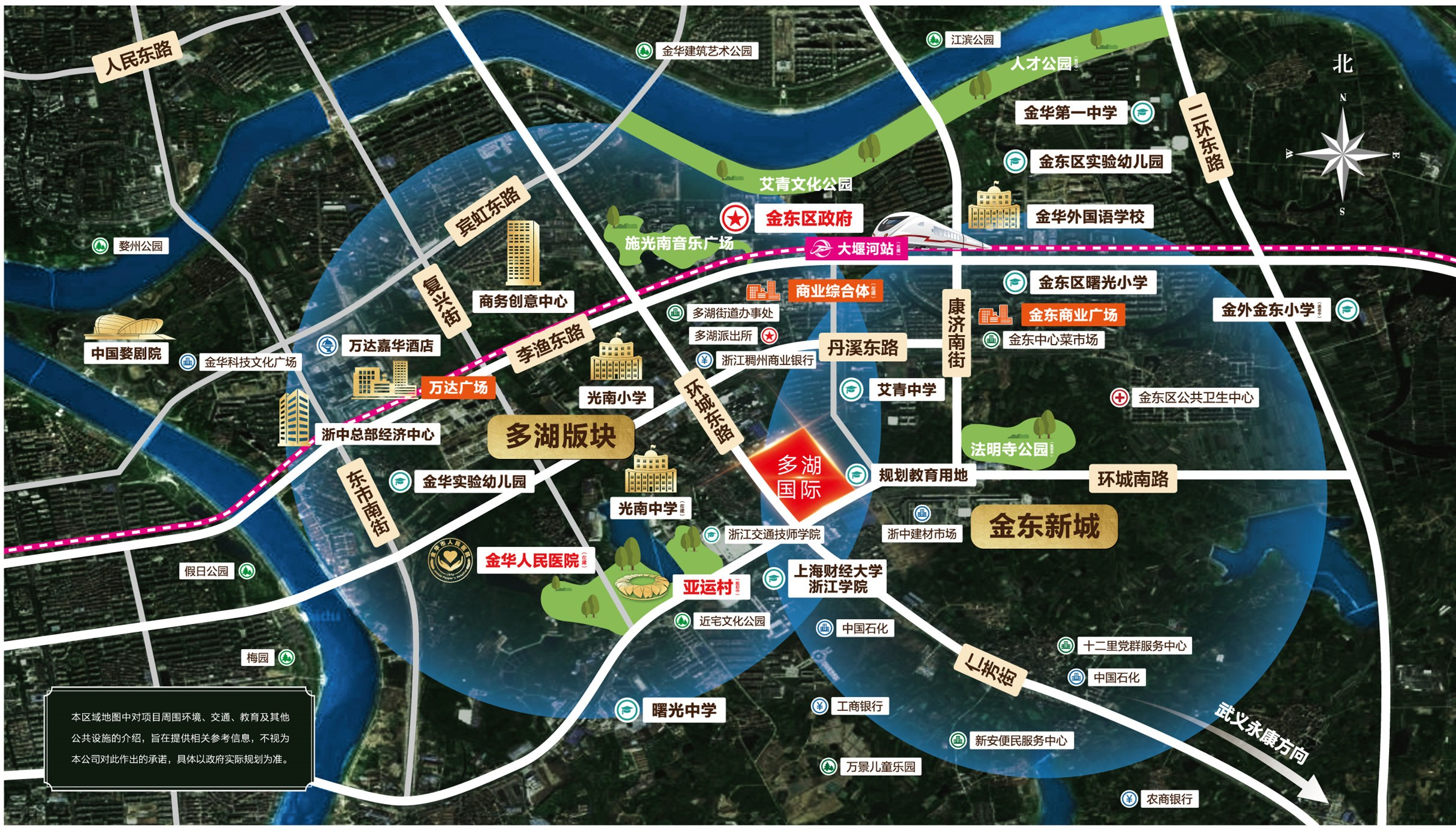 碧桂园·多湖国际位置图