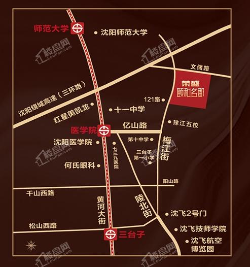 荣盛颐和名郡位置图