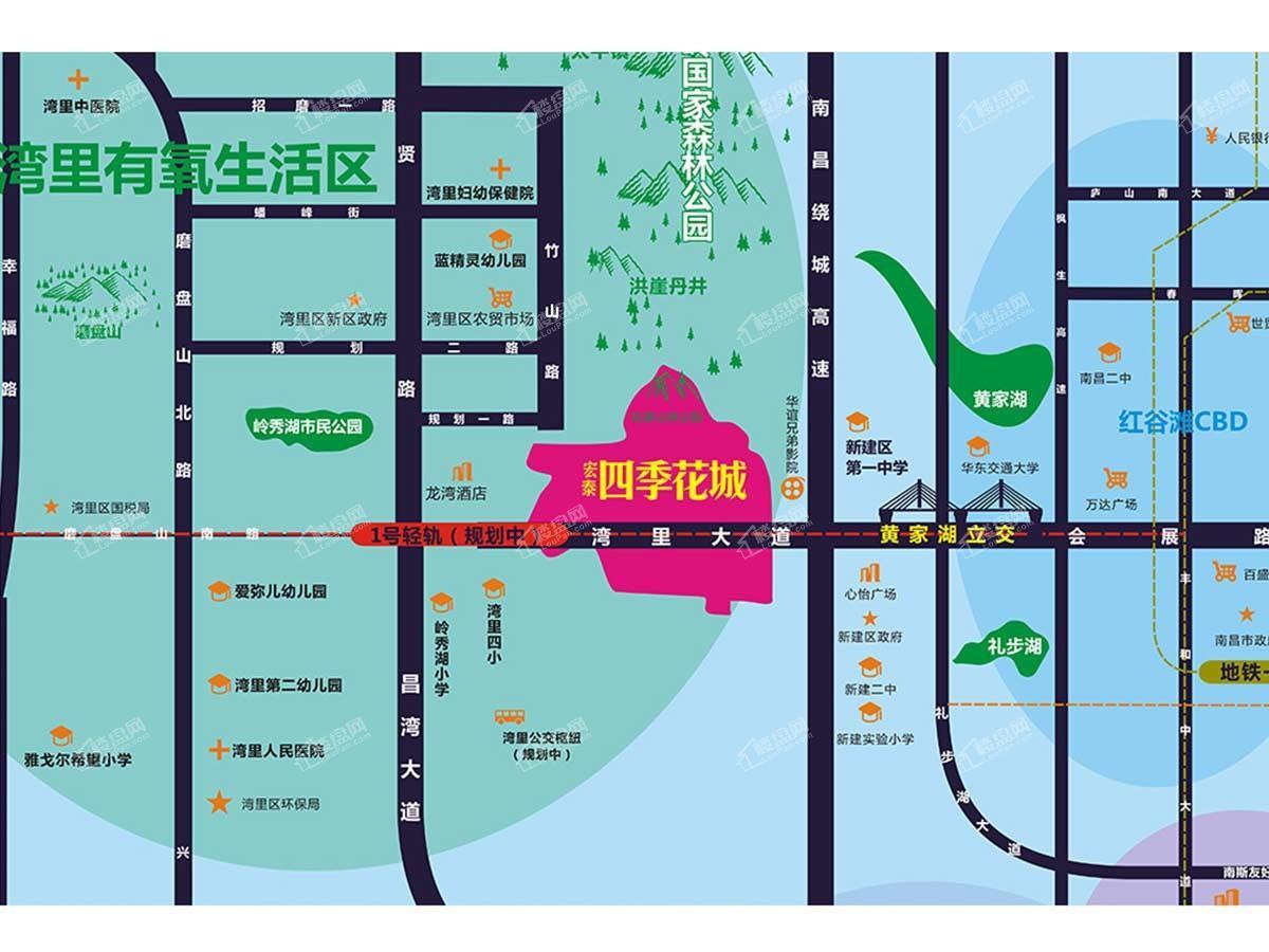 宏泰四季花城位置图