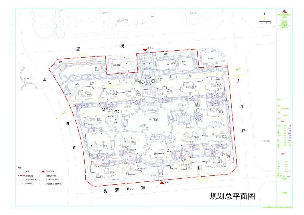 恒大悦澜湾规划图