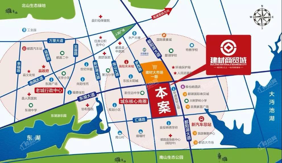 建材商贸城位置图